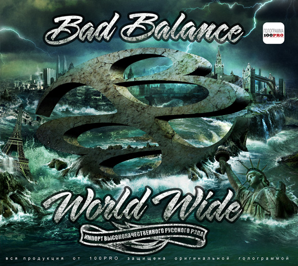 News предзаказ диска bad balance — world wide