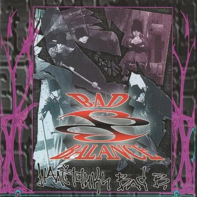 Налетчики Bad B. (1994 год)